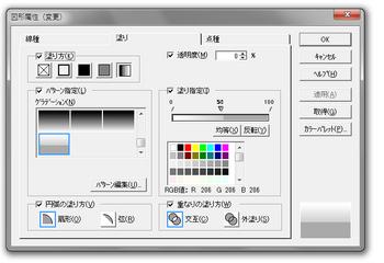 スクリーンショット(2011-07-24 20.18.15).png
