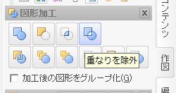 スクリーンショット(2011-12-18 23.50.00).png