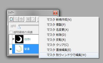 スクリーンショット(2011-12-19 0.09.57).png