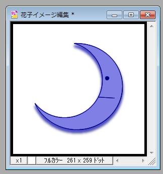 スクリーンショット(2011-12-19 0.15.22).png
