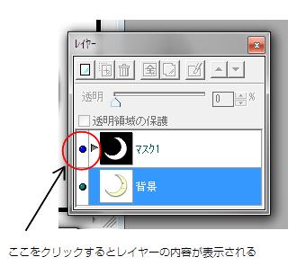 スクリーンショット(2011-12-19 0.24.27).png