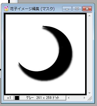スクリーンショット(2011-12-19 0.26.49).png