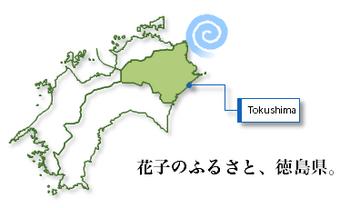 スクリーンショット(2012-02-14 23.47.28).png