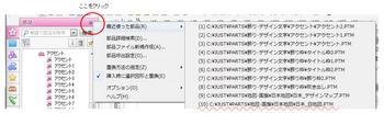 スクリーンショット(2012-02-14 23.52.08).png