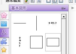 スクリーンショット(2012-02-15 0.16.41).png
