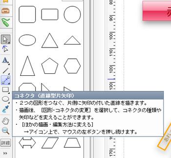 スクリーンショット(2012-02-15 0.27.26).png